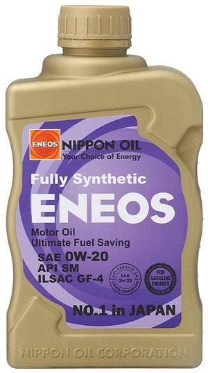 Eneos - Eneos 0W-20 Oil