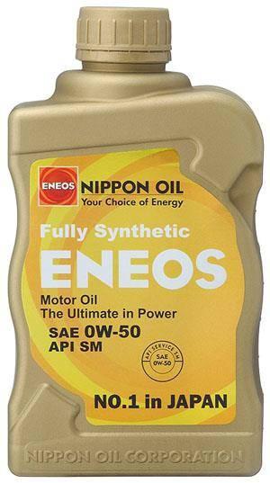 Eneos - Eneos 0W-50 Oil