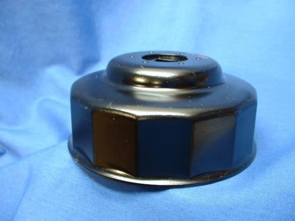 Metalnerd - Part MN7614 - Specialty Socket for Oil Filters & Filter Caps