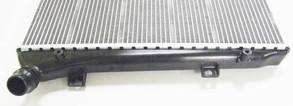 Various but Always Quality - Radiator (Mk5 BRM DSG)
