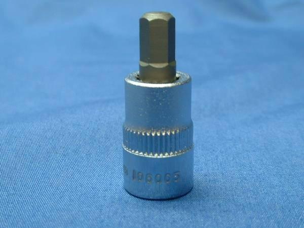 Metalnerd - Part MN0005 - A4/NB Stubby 5 mm Driver